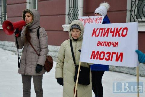 Активисты требуют от Кличко вмешаться в ситуацию с незаконными застройками в Киеве
