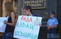 Кабмин предлагает выделить 628 млн гривен на проведение выборов Рады