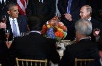 Обама и Путин подняли тост за ООН