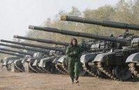 Украина ежедневно фиксирует танки и пушки боевиков в пределах зоны безопасности