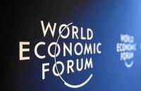КНДР не пригласили на Всемирный экономический форум из-за водородной бомбы