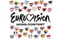 Шесть городов подали заявки на проведение Евровидения