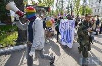 В Киеве прошел марш анархистов