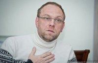 Власенко заявив відвід прокурору