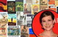 75 найкращих книг за останні 75 років