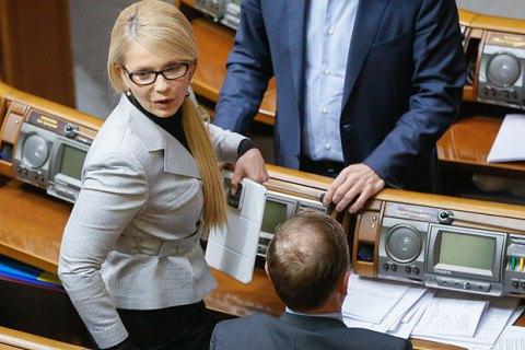 Тимошенко: Кабмин тайно поднял министрам заработную плату до 100 тыс. грн