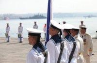 Украина опротестовала денонсацию соглашений по Черноморскому флоту
