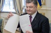 Порошенко подписал закон о сертификации западных лекарств