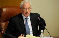 Азаров намекнул на ответственность Онищенко за падение товарооборота с РФ