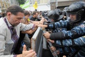 У БЮТ заявили про заблоковані автобуси з захисниками української