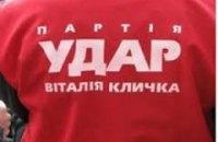 """УДАР"" не будет голосовать за ""ретрограда"" Азарова"
