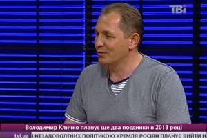"""Оппозиционный кандидат в Василькове считает, что власть пытается его """"сбить"""""""