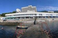 Санаторий Коломойского в Крыму продали профсоюзам Татарстана