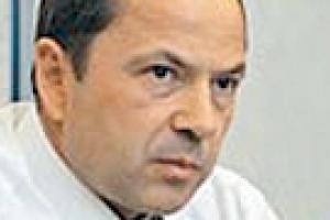 Тигипко хочет разбавить треугольник Янукович-Ющенко-Тимошенко