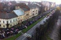 10 тыс. студентов проводят во Львове евромарш