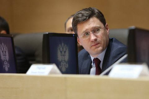 Новак: ЕКгарантировала, что Украина небудет «выбивать» штраф из«Газпрома»