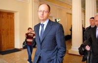 Яценюк озвучил требования недели