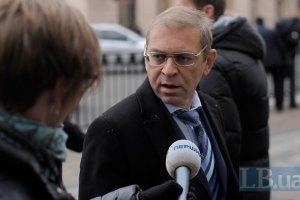 Пашинский: Рада должна сохранить контроль за назначением главы АКБ