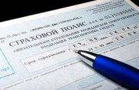 Страховщикам установят новые требования