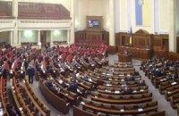 Рада провалила голосование по Антикоррупционному бюро