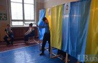 ЦИК утвердил перечень из 271 советов на оккупированном Донбассе, где не пройдут выборы