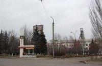 Азаров: шахта им. Бажанова возобновит работу к 2013 году