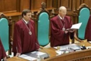 КС завтра огласит решение по отмене судьями постановлений о возбуждении дела