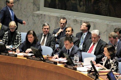 Совбез ООН принял резолюцию озащите критической инфраструктуры оттерактов