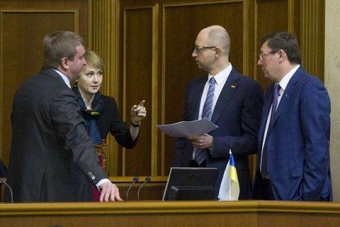 Яценюк: «Безвізовий» закон про арешт майна можуть змінити