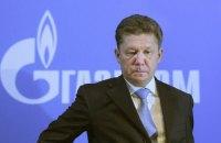 Росія знизила ціну на газ для України до $167,57