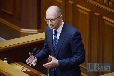 Яценюк созывает антикризисный энергетический штаб