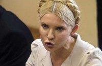 Американский суд отклонил иск против Тимошенко по долгам ЕЭСУ