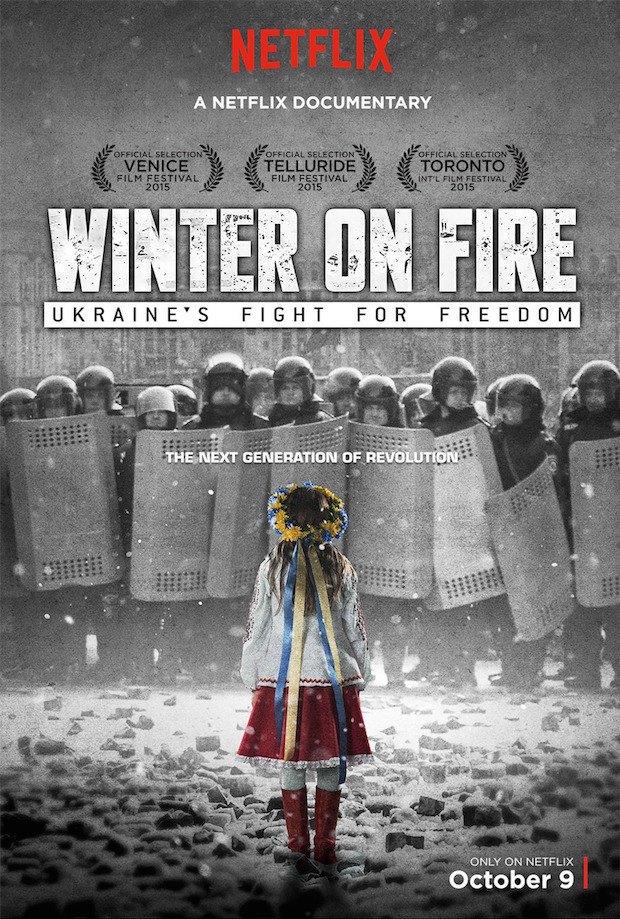 Netflix випустив трейлер до фільму про Майдан (видео)