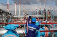 Российский газ в Европе: между прошлым и будущим