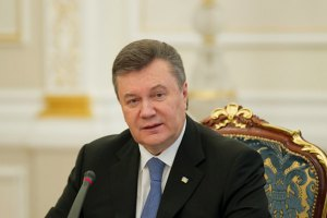 Янукович подписал закон относительно выполнения судебных решений