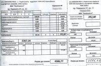 Украина повысит коммунальные тарифы для Крыма