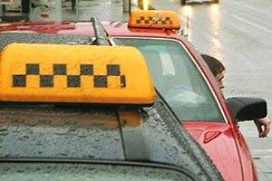 Завтра таксисты будут пикетировать Азарова