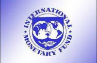 Великобритания и Германия помогут Украине с кредитом от МВФ