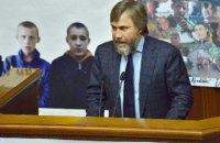 Доторканий: як Вадима Новинського імунітету позбавляли