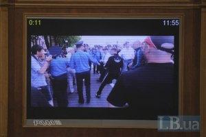 Оппозиция добилась демонстрации в Раде видео событий 18 мая