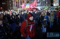 От Европейской площади 500 человек направились освобождать студентов из Печерского райотдела
