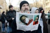 Международное сообщество следит за расследованием дела Чорновол