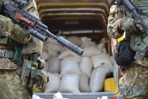 Кабмин хочет 1 млрд грн от продажи лицензий на добычу янтаря