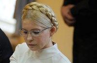 К Тимошенко не подпустили ее личного врача