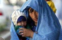 Афганістан більше не найгірше місце для матерів