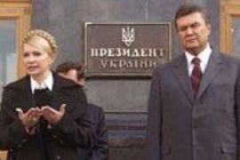 ЦИК назначила Тимошенко и Януковичу дебаты