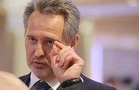 Фирташ объявил свой арест политическим