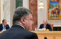 Порошенко и Путин согласовали формат встречи в Милане