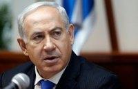 Нетаньяху уличили в растрате бюджетных средств