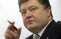 Ющенко ввел Порошенко в состав СНБО